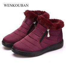 Botas de neve mulheres botas de inverno quente botas de neve de pele do falso botas de neve à prova dwaterproof água sapatos femininos casuais mãe apartamentos botas mujer invierno