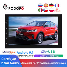 Podofo 2 Din Android Car Stereo Receiver Radio Carplayer MP5 Multimedia Player Bluetooth Autoradio For VW Nissan Hyundai Toyota