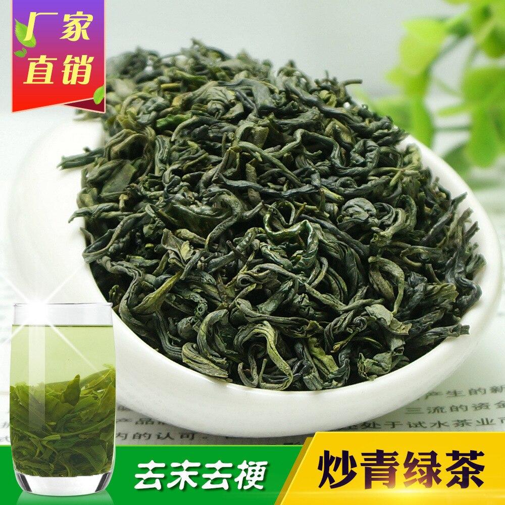 China High Moutains HuangShan MaoFeng Tea 250g AAA Chinese  Natural Organic Green Tea Huang Shang Mao Feng YunWu Tea