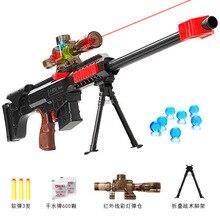 Водяной пулевидный пистолет Гатлин Барретт снайперская винтовка мальчик Играя Дети ручной игрушечный пистолет