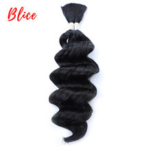 "Blice No Weft Loose Deep Synthetic Hair Bundles 18 ""-24"" 1PCS Nature Color Bulk crochet Synthetic Hair Extensions For Women(China)"