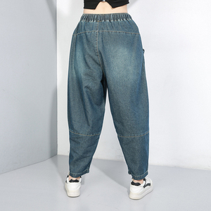Image 5 - [EAM] 높은 탄성 스플 라이스 포켓 데님 허리 바지 새로운 느슨한 맞는 하렘 바지 여성 패션 조수 봄 가을 2020 1B694