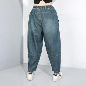 Image 5 - [Eam] alta elástico emendado bolso denim calças de cintura nova solto ajuste harem calças moda feminina maré primavera outono 2020 1b694