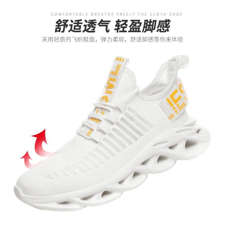 Breathable Running Light Men's Sports Shoes