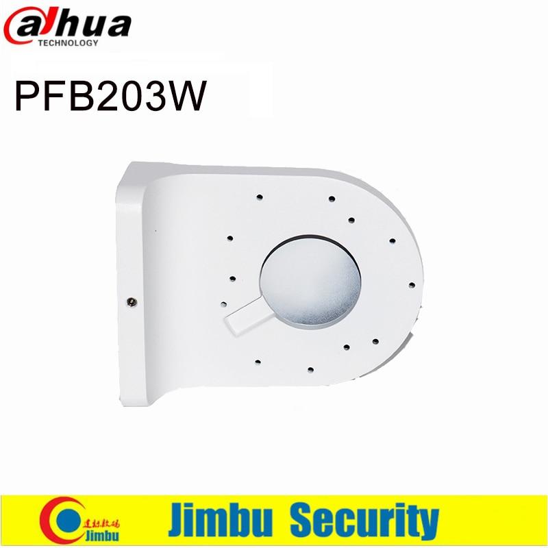 Dahua Bracket CCTV Camera Water-proof Wall Mount Bracket PFB203W Dome Camera