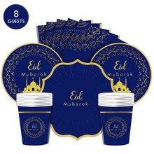 2021 Eid Party Blue Decor Mubarak Ramadan Kareem Banner Muslim Islamic Festival Party Eid AL Adha Garland Eid Party Decor