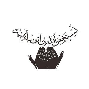 Image 5 - Müslüman tarzı tutun güneş odası için Duvar Sticker ev dekorasyon Duvar Çıkartmaları Sanat Arapça Klasik çıkartmalar duvar kağıdı