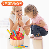 3D Puzzle Jigsaw Puzzle Learning Wooden Infant Education Toys Model Fruit Vegetables Magnetic Baby Capture Game Worm Insects M62