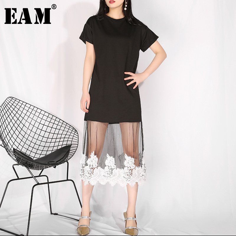 Special Benefits [EAM] 2020 New Spring Summer Round Neck Short Sleeve Black Hem Mesh Lace Loose Long Dress Women Fashion HA04821