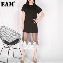 特別な利点 [eam] 2020春夏新作ラウンドネック半袖黒裾メッシュレースルーズロングドレス女性ファッションHA04821