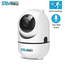 HD 2M  1080P Wireless IP Camera Wi-fi Night Vision CCTV Camera IP Wifi Network Camera CCTV Onvif IP Camera Hiseeu