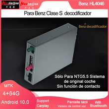 Hualingan por Benz(HL4046 Benz decodificador )S Android 10.0 NTG 5.5 Sistema pecado función de contacto Carplay