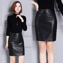 2020 Women New Real Genuine Sheep Leather Skirt K3 2020 women new real genuine sheep leather skirt k4