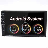 "Autoradio 2 din Kassette Recorder Auto Radio HD 7 ""Touch Screen Audio Bluetooth Rückansicht Kamera MP5 Multimidio Player auto andriod"