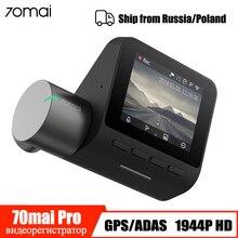 70mai-pro Dash Cam Wifi Car DVR Cámara GPS ADAS 1944P HD Visión Nocturna g-sensor 24H Monitor de aparcamiento 70 mai-dashcam Video Recorder