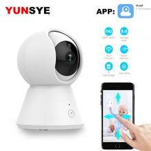 YUNSYE 1080P IP Camera Smart Home Monitoring WiFi Camera Wireless CCTV Automatic Tracking Camera Baby Monitor Pet Camera YI IOT