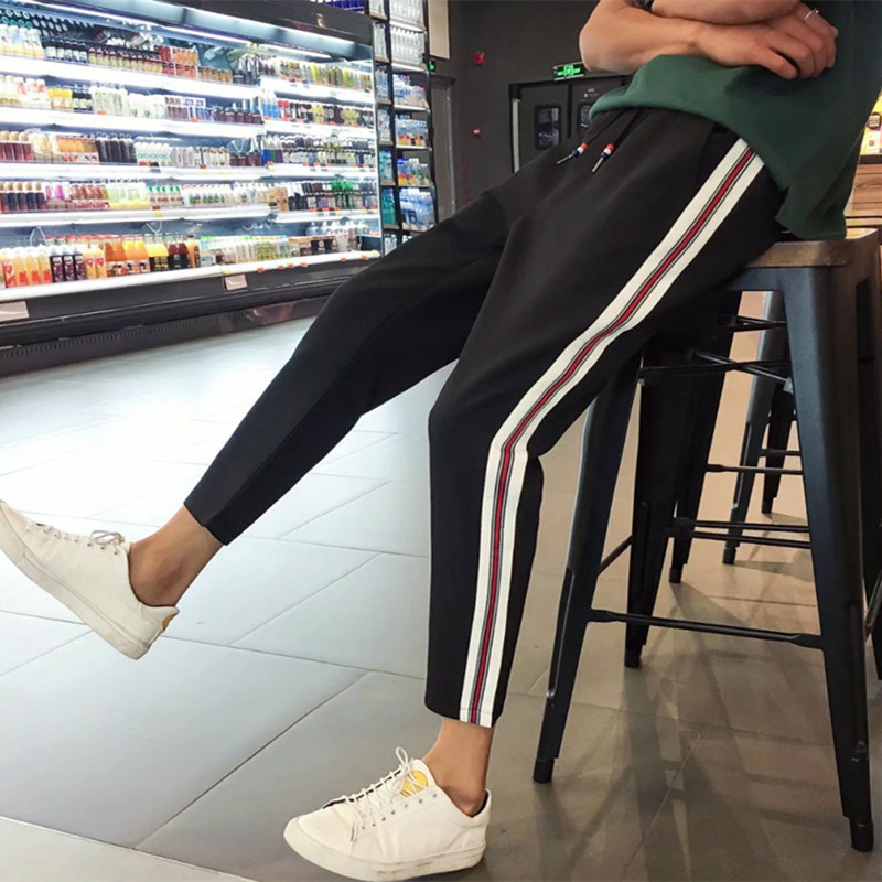 Harem Pants Men Ankle Banded Pants Closing Foot Casual Skinny Athletic Pants Loose-Fit With Drawstring Sweatpants Trousers Summe