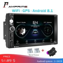 Navigation Wifi FM AMPrime