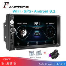 MP5 Backup Stereo DIN