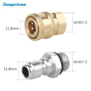 Image 4 - High Pressure Washer Connector 1/4 inch quick connect socket quick connect with female threading M14*1.5 car accessories