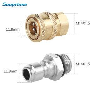 Image 4 - Hochdruck Washer Stecker 1/4 zoll quick connect buchse quick connect mit weiblichen threading M14 * 1,5 auto zubehör