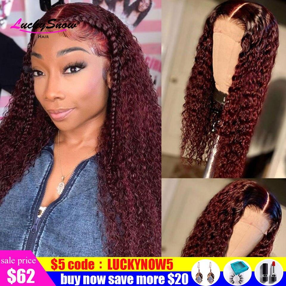 Плотность 250, глубокие вьющиеся передние парики из человеческих волос на сетке для черных женщин, предварительно выщипанные бразильские во...