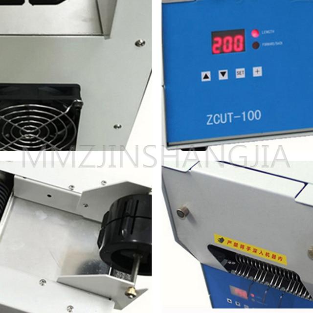 машина для резки ленты 220 в/180 вт устройство без маркировки фотография