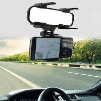 Espejo retrovisor para coche, soporte Universal para teléfono inteligente, soporte de cuna para GPS, productos para coche