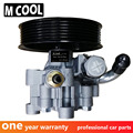 Pompe de direction électrique | Pour Toyota micron 4 RAV4 443140-28270 44310-42070 4431028270 4431042070