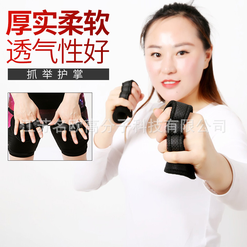 Fitness Gloves Men And Women Summer Breathable Half Finger Sport Gloves Thin Dumbbell Apparatus Training Anti-slip Hand Guard