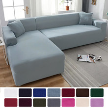Sofa Covers for Living Room Elastic Solid Corner Couch Cover L Shaped Chaise Longue Slipcovers Chair Protector 1/2/3/4 Seater