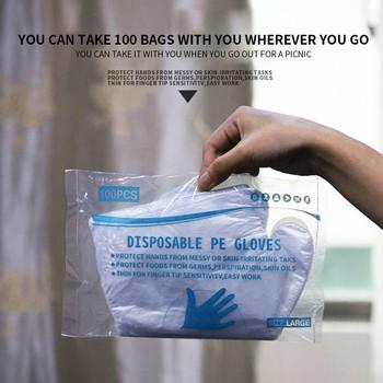 200 szt Jednorazowe rękawice bez kleju do czyszczenia i ochrony żywności Rekawiczki azotowe przezroczyste rękawice Luvas Descartaveis tanie i dobre opinie Lateks