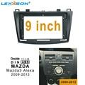 9 дюймов Автомобильный комплект отделки для MAZDA 3 Alexa 2009 -2012 One/ Double Din Fascias аудио адаптер Facia панель In-dash стерео