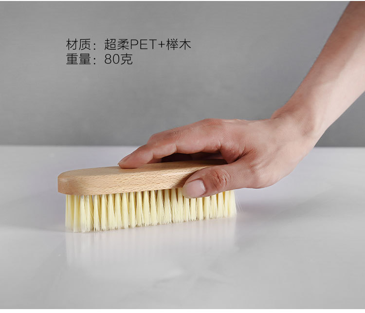 Wooden brush Home cleaning appliance shoe brush Household cleaning products washing board brush washing brush
