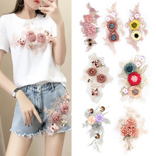 1pc Rose Flower Embroidery Patches Sticker for Clothes Parches Para La Ropa Applique Embroidery Flower Patches hiwin hgw30c linear guide block
