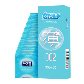 30PCS/Box 100% Original Ultra Thin 002 Soft Smooth Lubricating 0.02MM Best Quality Natural Latex Rubber Condoms