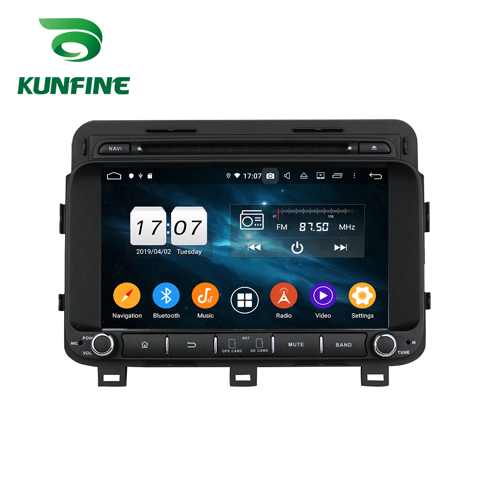 Android Car DVD GPS Navigation Multimedia Player Car Stereo For k5 2014 (13)
