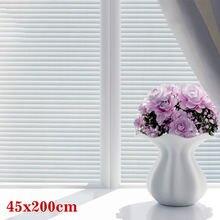 45 см * 2м Стикер Матовый матовая на оконное стекло пленка окна