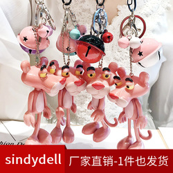 Pink Panther Car Key Ring Pendant Pink Pink Panther Gift Small Pendant Accessories Mobile Phone Accessories Doll Decoration