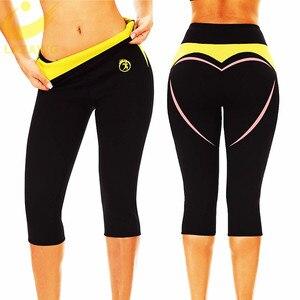 Image 1 - LAZAWG kadın vücut şekillendirici egzersiz bel eğitmen Butt kaldırıcı tayt kapriler sıcak pantolon karın kontrol külot sıcak neopren pantolon ince