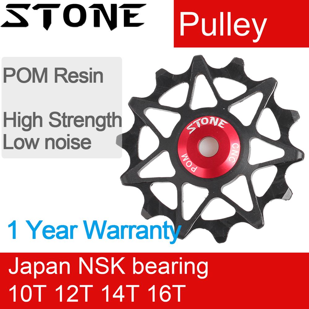 2pcs 10T Jockey Wheel for Shimano Zee 10s Saint Bicycle Rear Derailleur Pulley