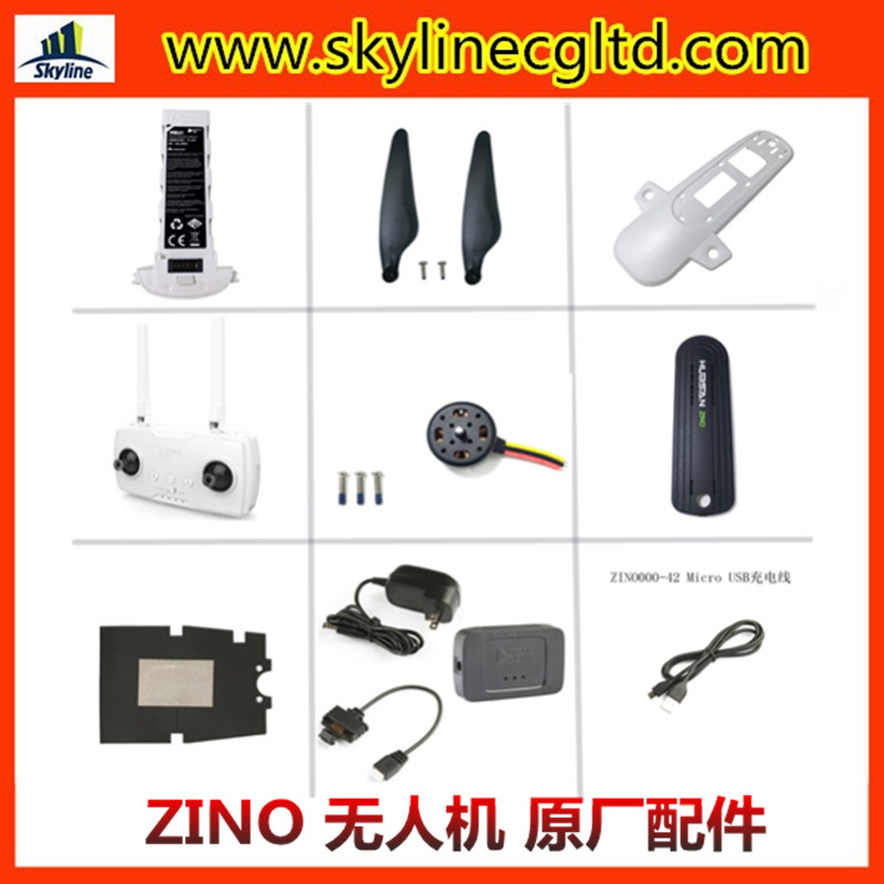 HUBSAN H117s Zino Drone For Aerial Photography Original Factory Accessories Blade Remote Control Balance Charge Phone Case