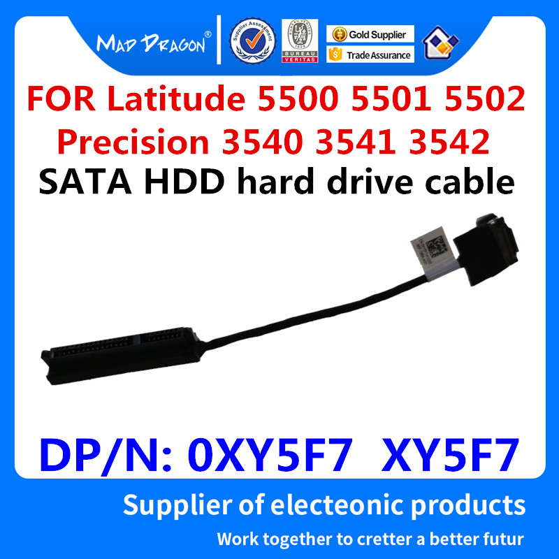 MAD DRAGON Brand SATA HDD hard drive cable Disk connector for <font><b>Dell</b></font> Latitude 5500 5501 5502 Precision <font><b>3540</b></font> 3541 3542 0XY5F7 XY5F7 image