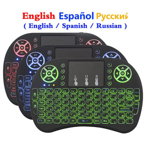 i8 keyboard backlit English Russian Spanish Air Mouse 2.4GHz Wireless Keyboard Touchpad Handheld for TV BOX Android GT Media V8(China)