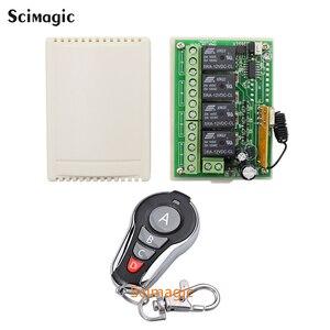 Image 4 - 433 mhz universal sem fio interruptor de controle remoto dc 12 v 4 ch rf relé módulo receptor + rf remoto 433 mhz transmissor diy