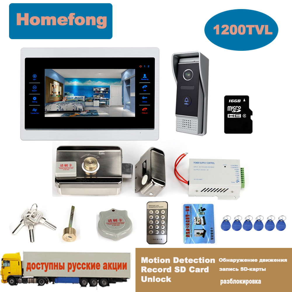 Homefong 7 Inch Video Intercom Electronic Door Lock Video Door Phone System 3A Power Unlock Monitoring Talk Motion Record