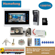 Videoportero de 7 pulgadas Homefong, cerradura electrónica de vídeo, sistema de teléfono de puerta 3A, control de desbloqueo de potencia, registro de movimiento de conversación