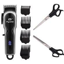 Elétrica recarregável aparador de pêlos cortador profissional clipper de cabelo dos homens corte de cabelo + 2 tesoura corte tesoura desbaste guarnição acessório