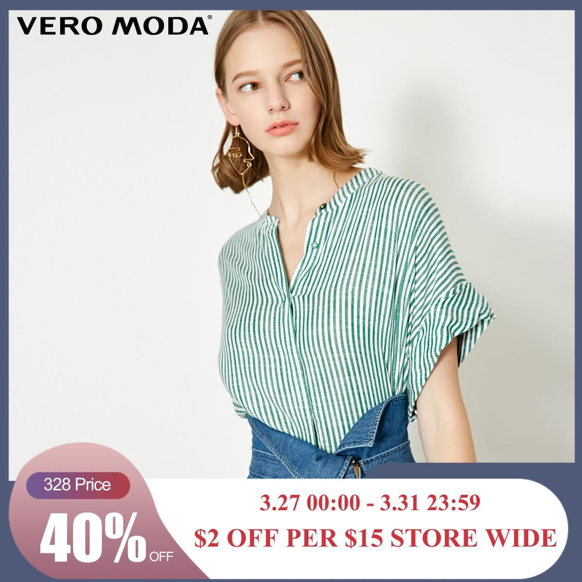 Vero Moda Women's Loose Fit Striped Short-sleeved Shirt | 319204501