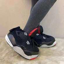 Zapatillas De deporte para Hombre y Mujer, chanclas De felpa Unisex para Estar Por Casa, De invierno, venta al Por mayor